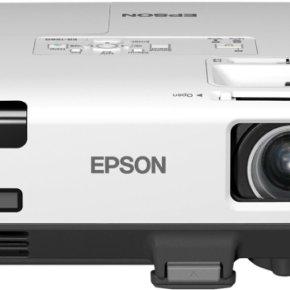 Quanto costa un videoproiettore di buonaqualità?